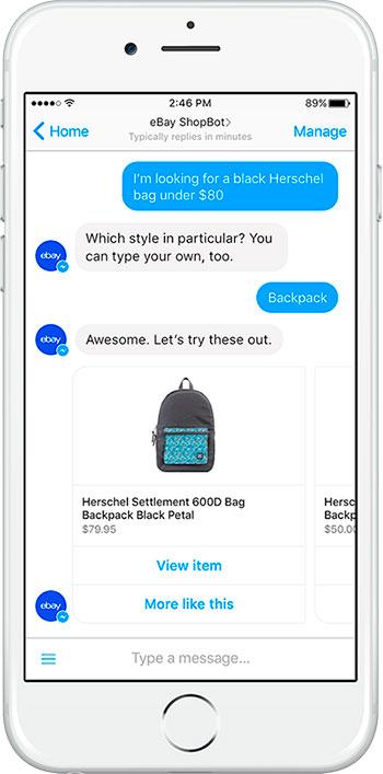 eBay ShopbBot