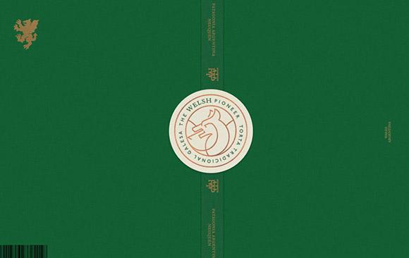 Exemplo de um logotipo que tem um emblema.
